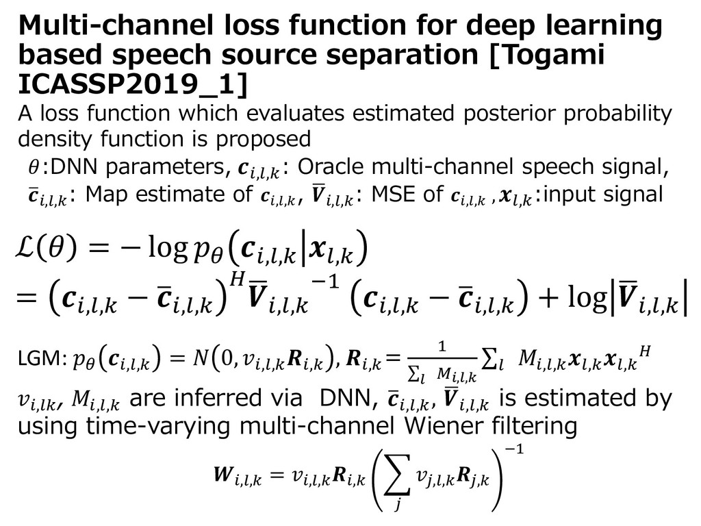 Multi-channel loss function for deep learning b...