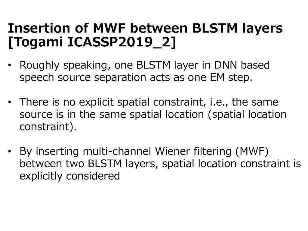 Insertion of MWF between BLSTM layers [Togami I...