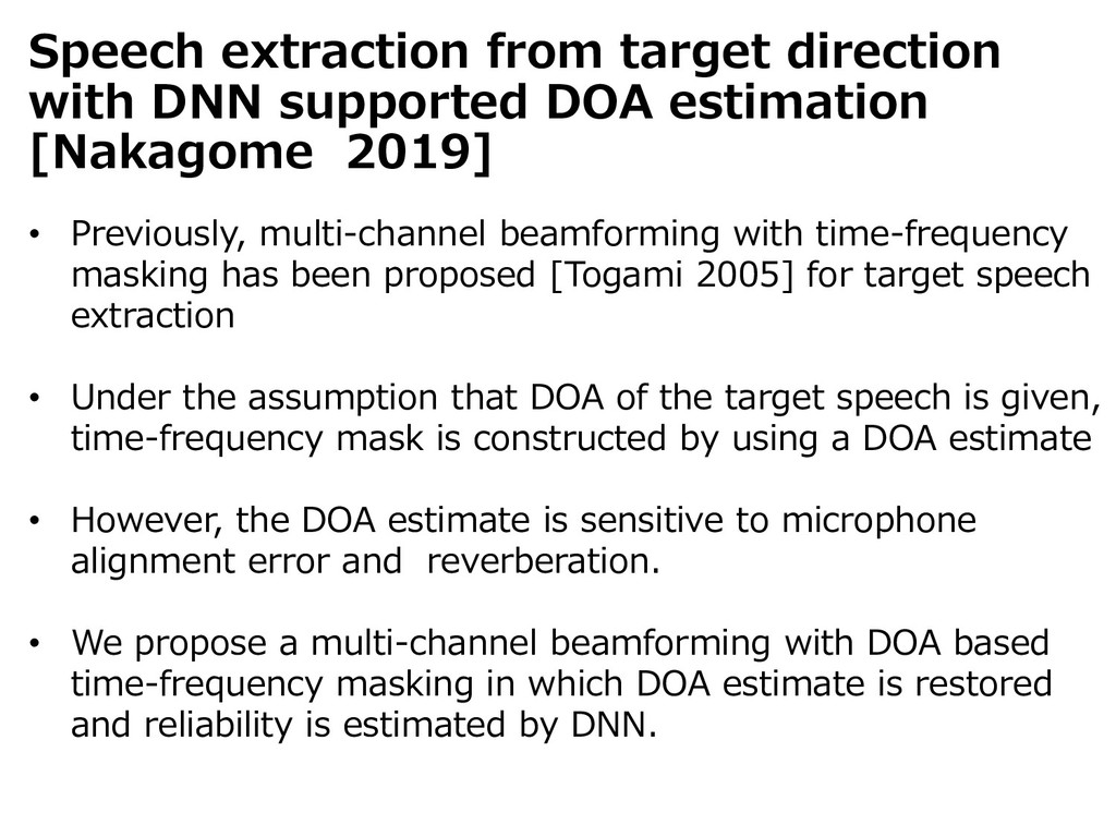 Speech extraction from target direction with DN...