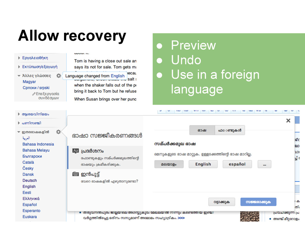 Allow recovery ● Preview ● Undo ● Use in a fore...