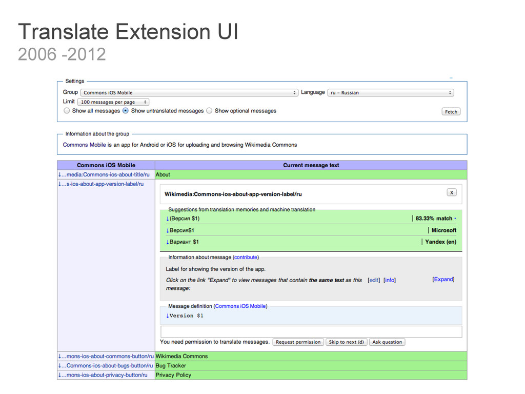 Translate Extension UI 2006 -2012