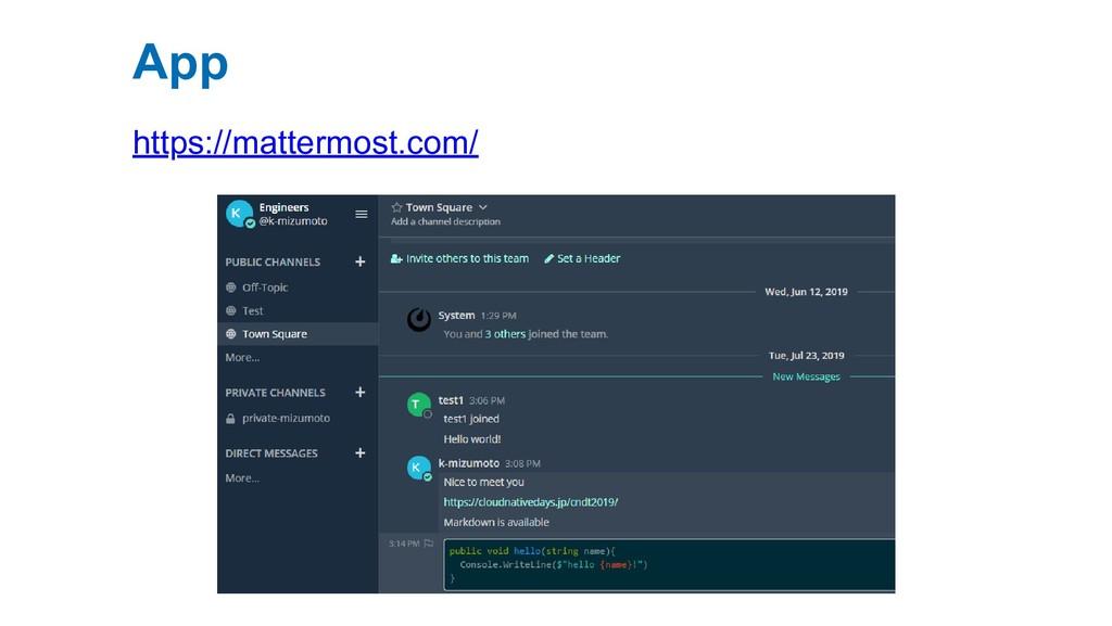 App https://mattermost.com/
