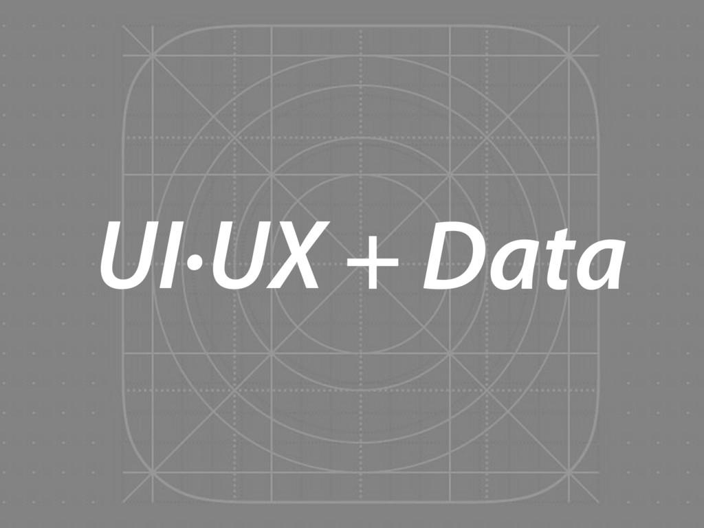 UI·UX Data +