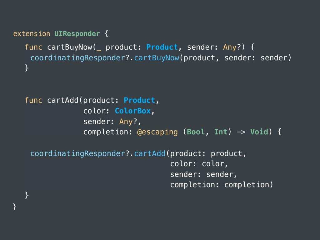 extension UIResponder { func cartBuyNow(_ produ...