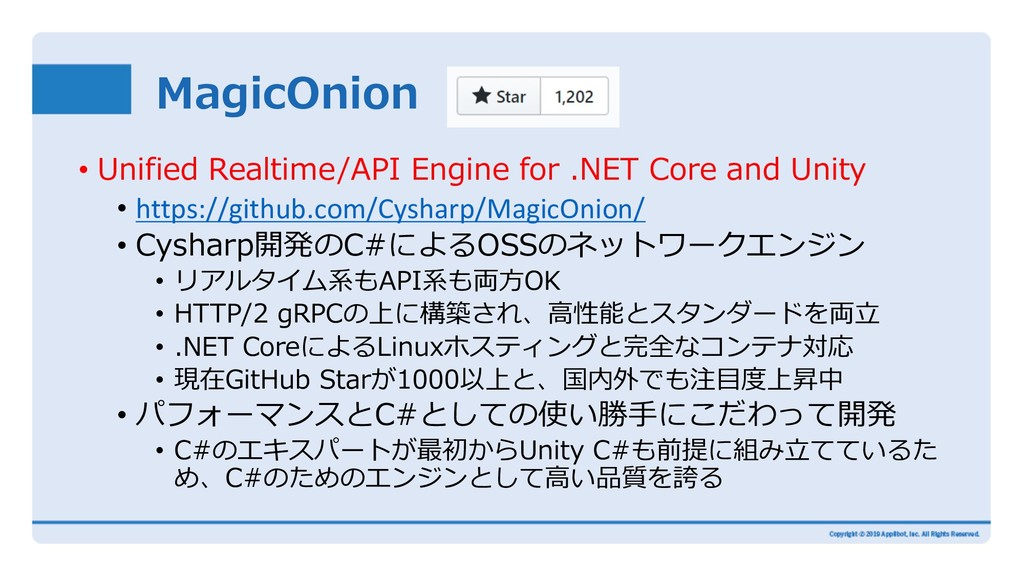 MagicOnion • Unified Realtime/API Engine for .N...
