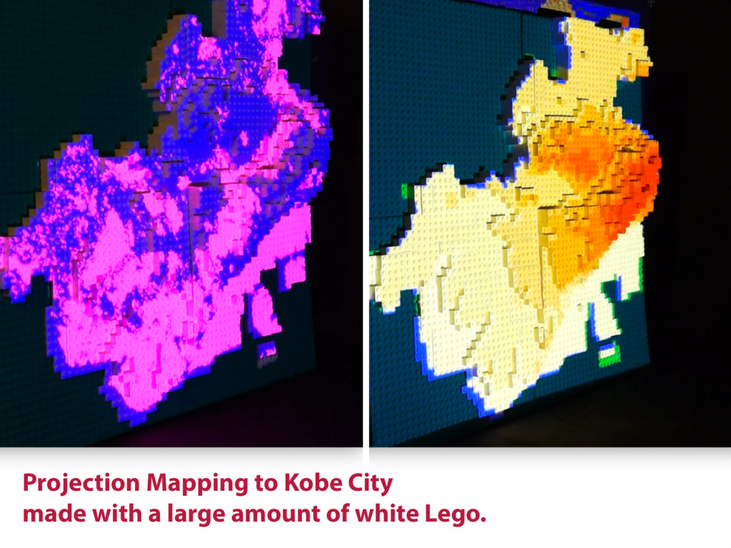 Projection Mapping to Kobe City made with a lar...