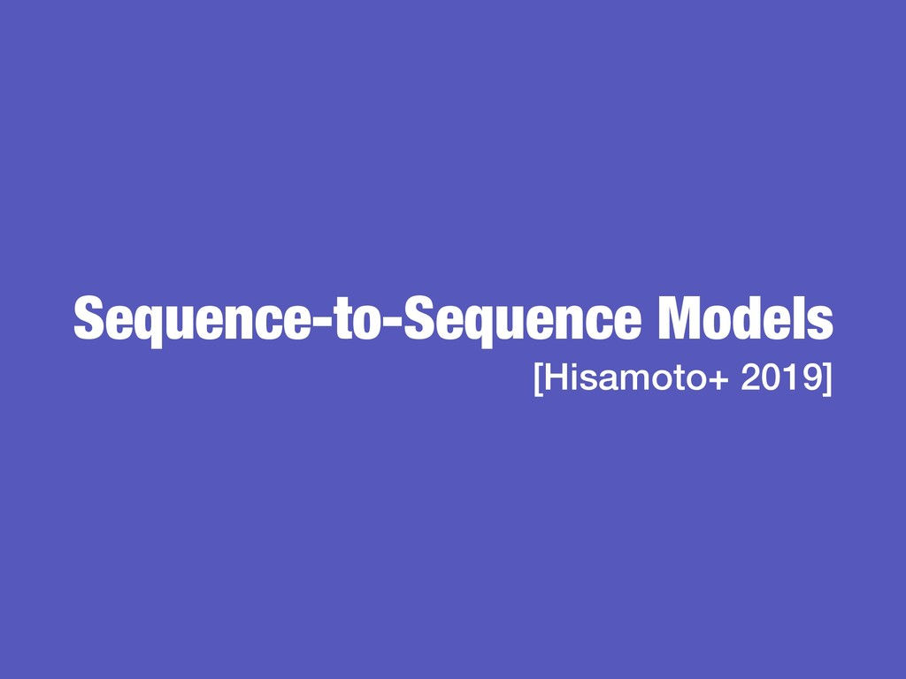 Sequence-to-Sequence Models [Hisamoto+ 2019]
