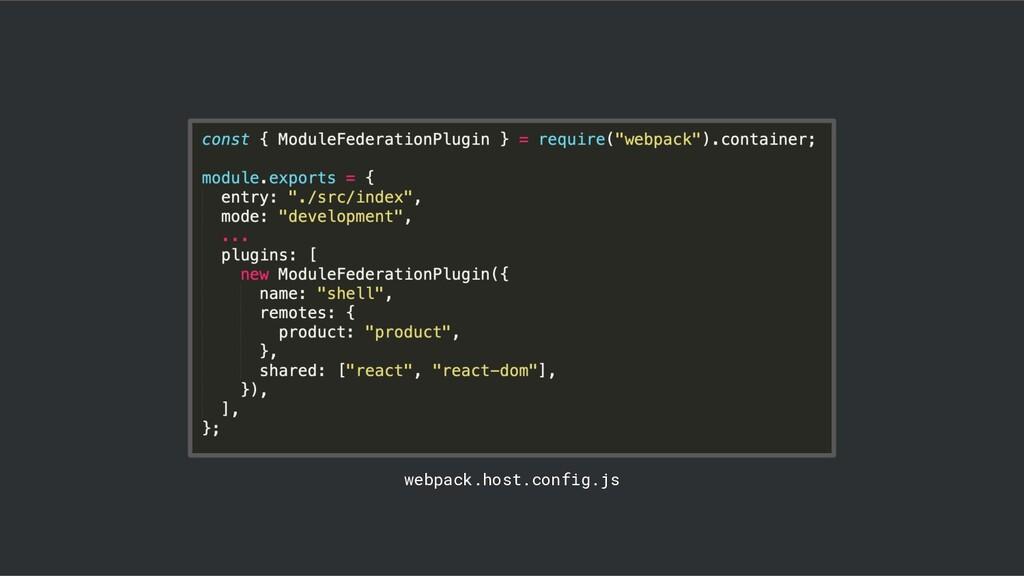 @duffleit webpack.host.config.js