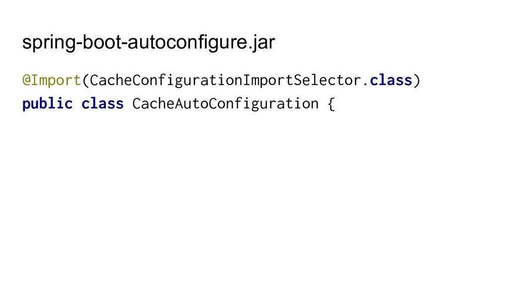 spring-boot-autoconfigure.jar @Import(CacheConf...