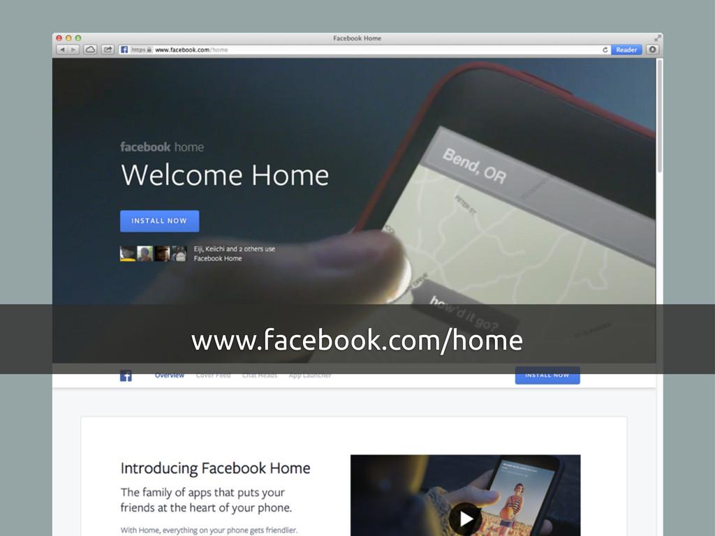 www.facebook.com/home