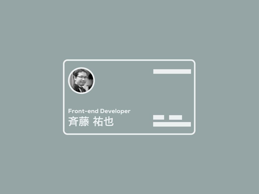 ੪౻༞ Front-end Developer Text T ext Text Text