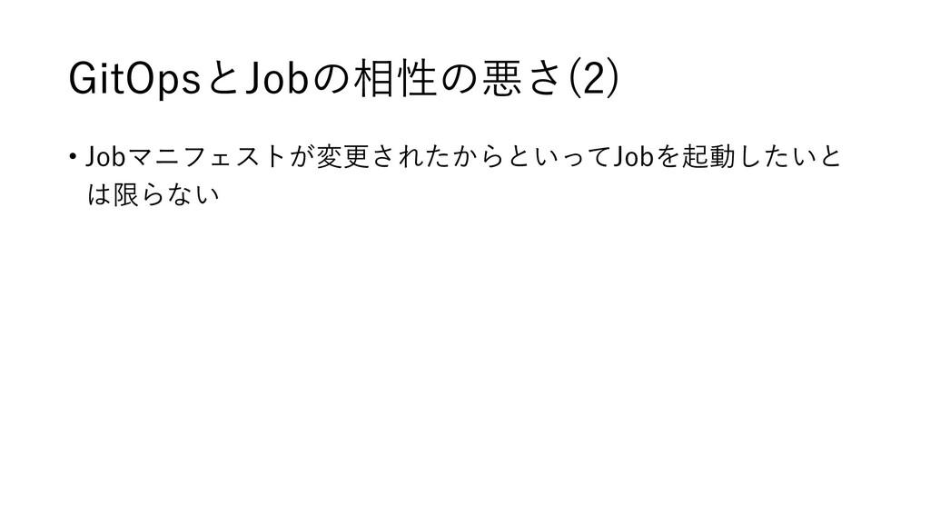 (JU0QTͱ+PCͷ૬ੑͷѱ͞   w +PCϚχϑΣετ͕มߋ͞Ε͔ͨΒͱ͍ͬͯ+PCΛ...