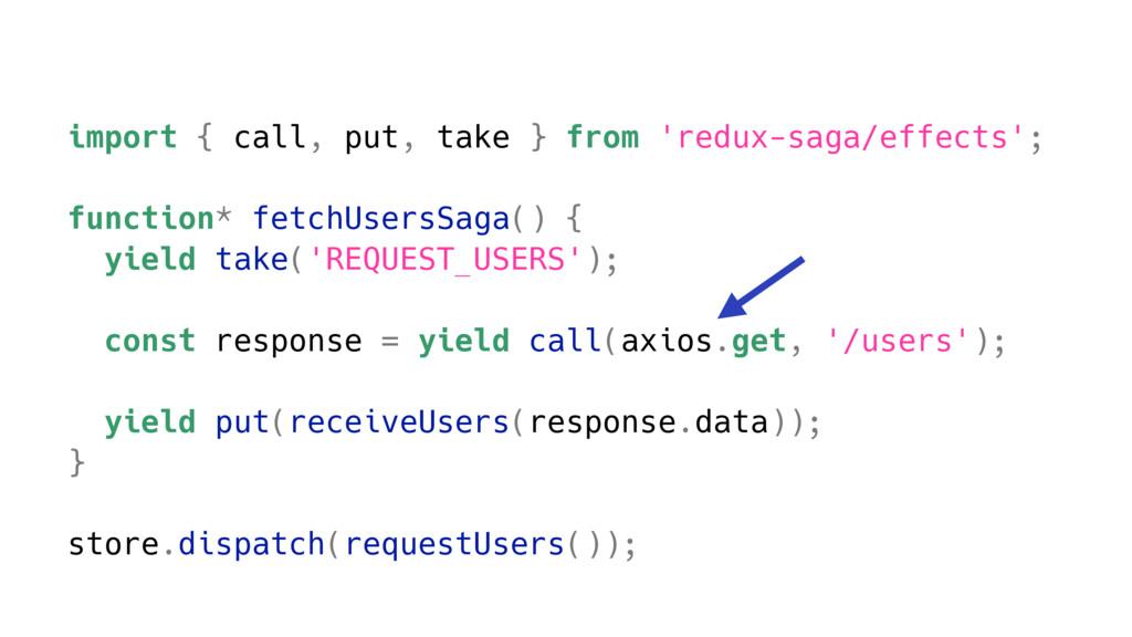 import { call, put, take } from 'redux-saga/eff...