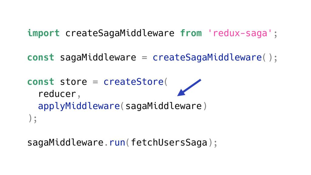 import createSagaMiddleware from 'redux-saga'; ...