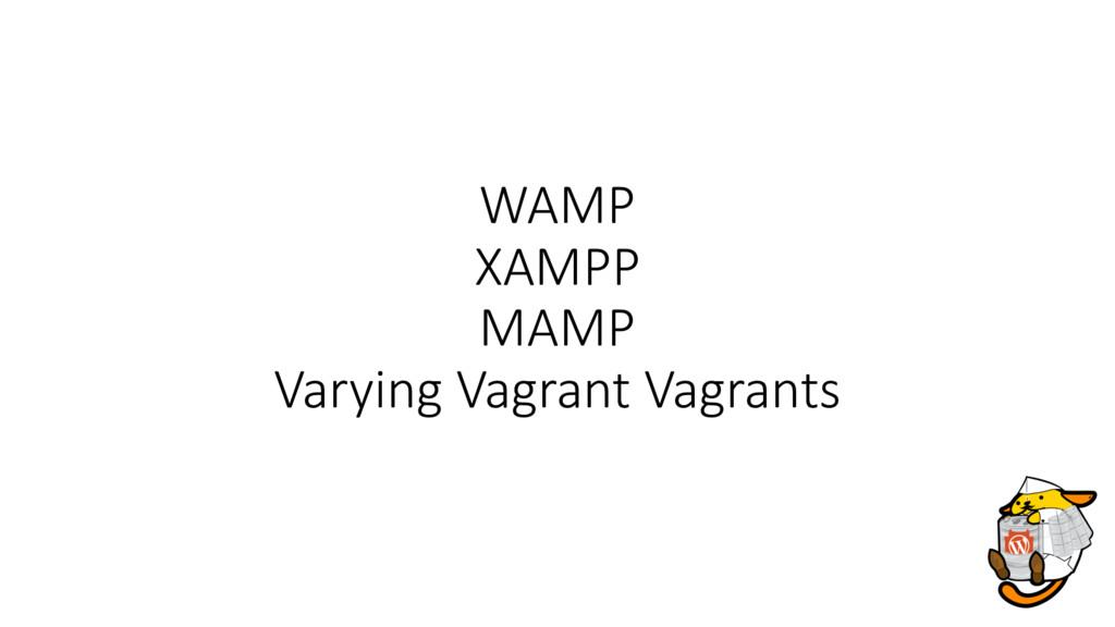 WAMP XAMPP MAMP Varying Vagrant Vagrants