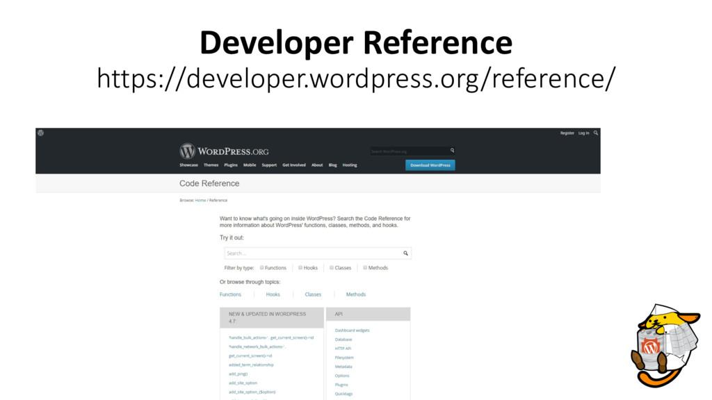 Developer Reference https://developer.wordpress...