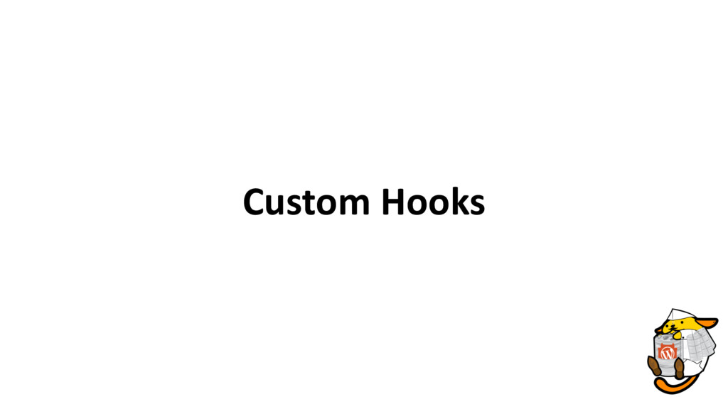 Custom Hooks