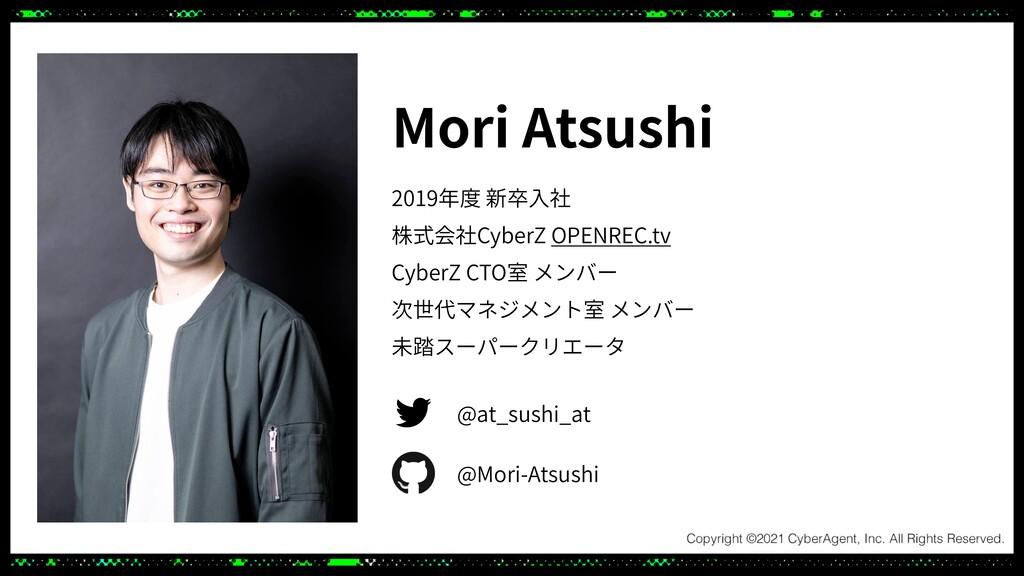 Mori Atsushi 2019年度 新卒⼊社 株式会社CyberZ OPENREC.tv ...