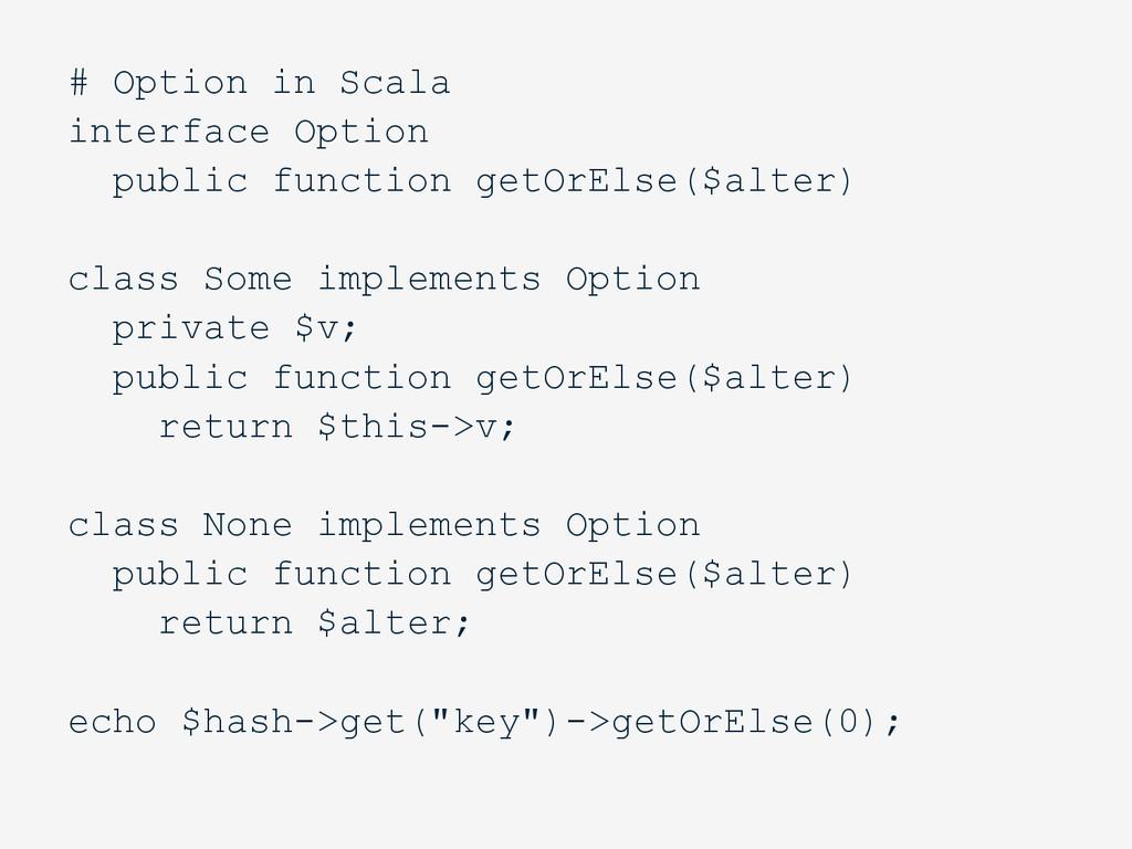 # Option in Scala interface Option public funct...