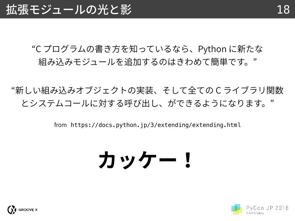 䭁䓸ٌآُ٦ٕך⯔ה䕦 18 GSPNhttps://docs.python.jp/3/...