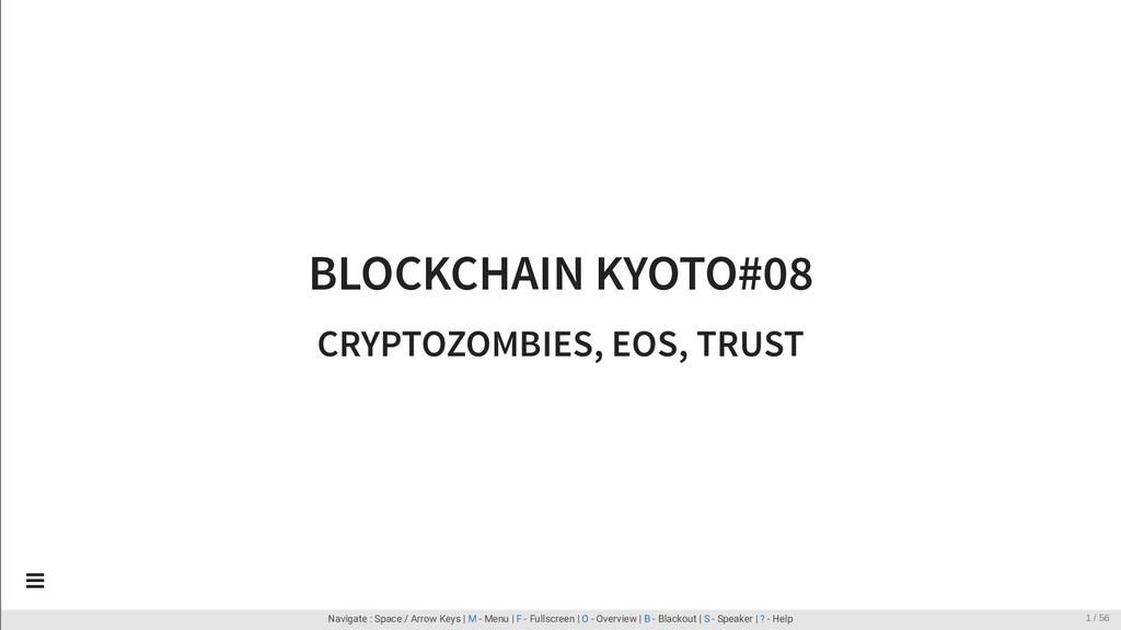 BLOCKCHAIN KYOTO#08 CRYPTOZOMBIES, EOS, TRUST N...