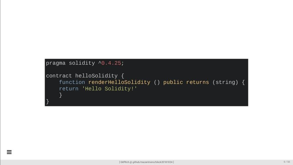 pragma solidity ^0.4.25; contract helloSolidity...