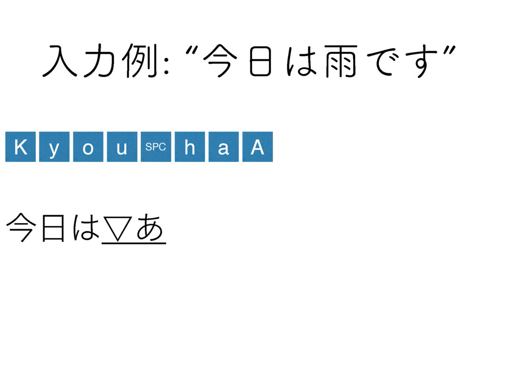 ೖྗྫlࠓӍͰ͢z ࠓ˜͋ K y o u SPC h a A