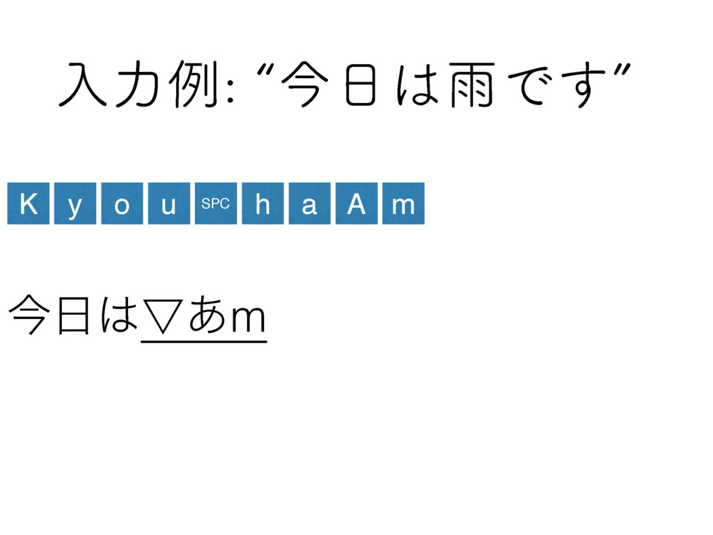 ೖྗྫlࠓӍͰ͢z ࠓ˜͋m K y o u SPC h a A m