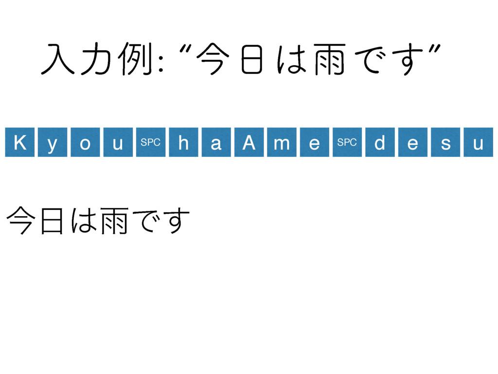 ೖྗྫlࠓӍͰ͢z ࠓӍͰ͢ K y o u SPC h a A m e SPC ...