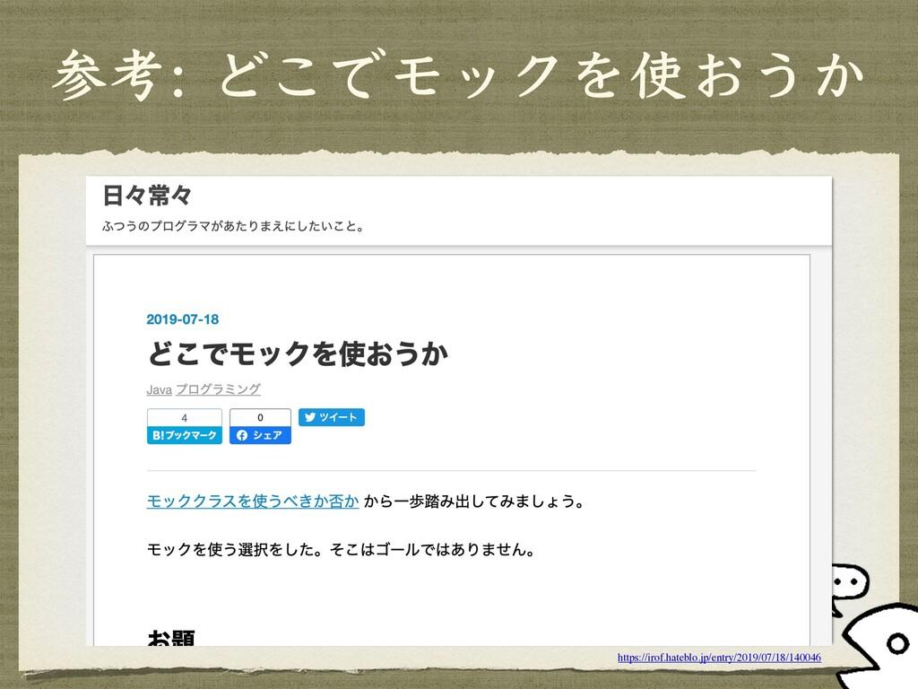 ߟ鱮鱘鱬鳚鲻鲧鲗鱏鱋鱐 https://irof.hateblo.jp/entry/2...