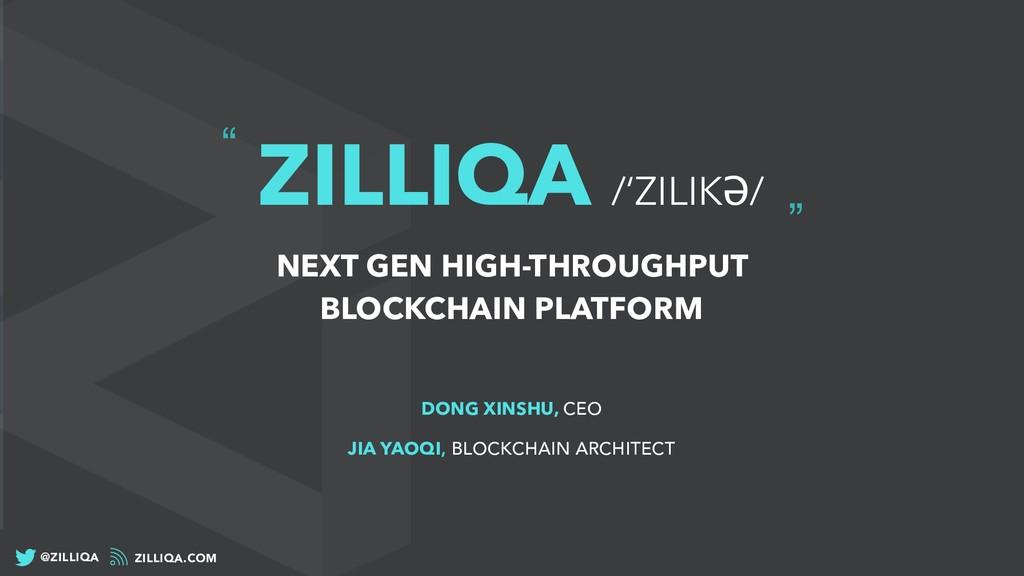 """ "" ZILLIQA /'ZILIKƏ/ NEXT GEN HIGH-THROUGHPUT ..."