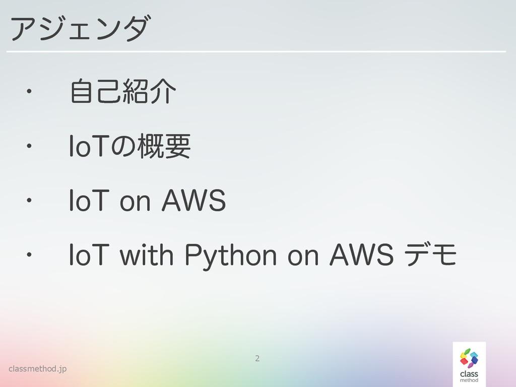 "classmethod.jp 2 w ࣗݾհ w *P5ͷ֓ཁ w *P5PO""84..."