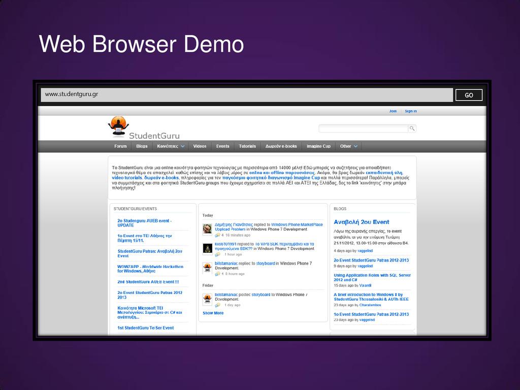 Web Browser Demo