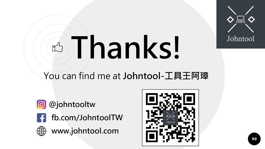 50 Thanks! You can find me at Johntool-工具王阿璋 @j...