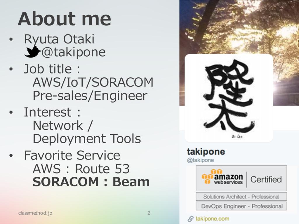 About me classmethod.jp 2 • Ryuta Otaki @takipo...