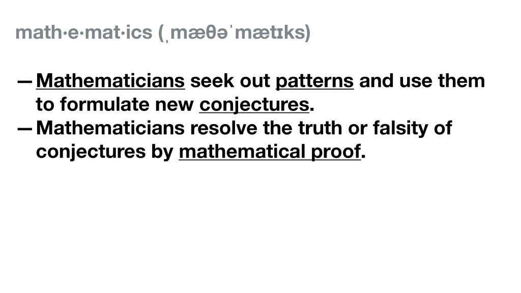 math·e·mat·ics (ˌmæθəˈmætɪks) —Mathematicians s...