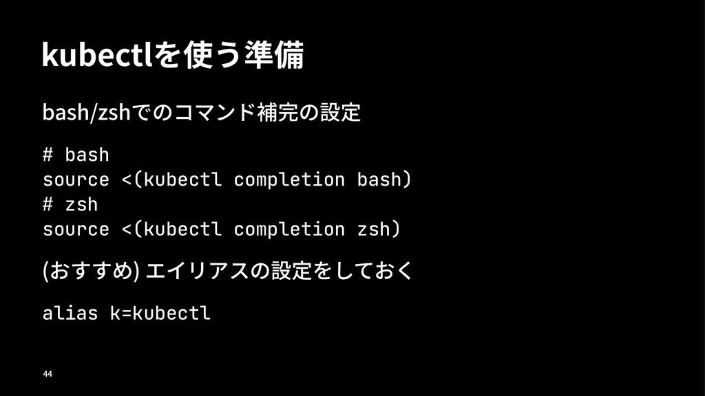 LVCFDUM✳ֹ嶖⤓ CBTI[TIךסؤُ٤غ遨㱭ס錃㲊 # bash source ...
