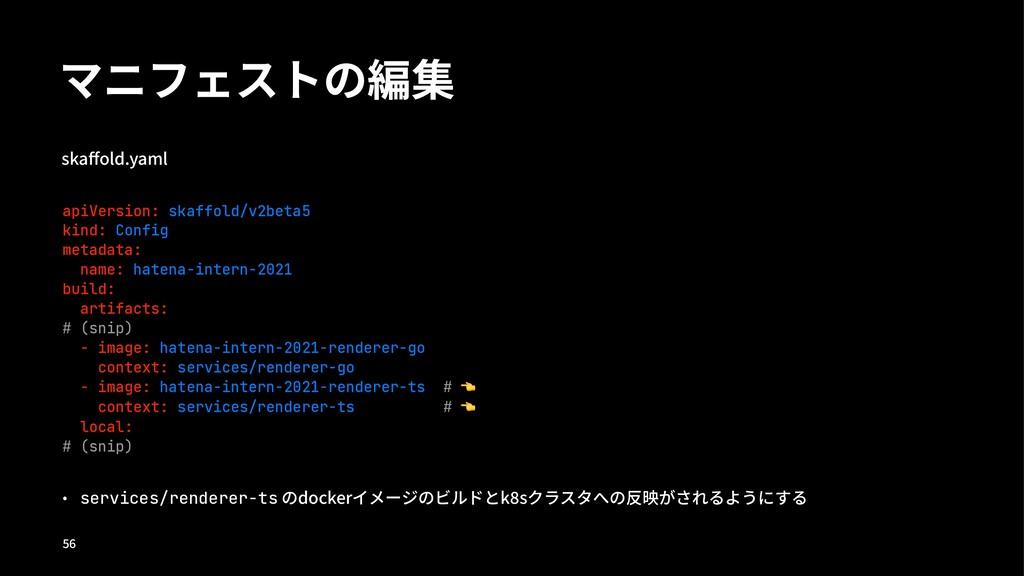 ُؼنؘتعס稴 TLBPMEZBNM apiVersion: skaffold/v2b...