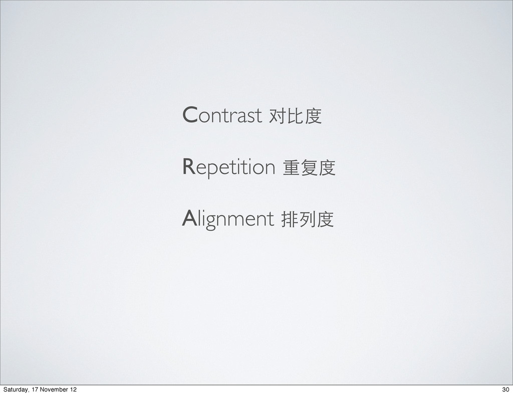 Contrast 对⽐比度 Repetition 重复度 Alignment 排列度 30 S...