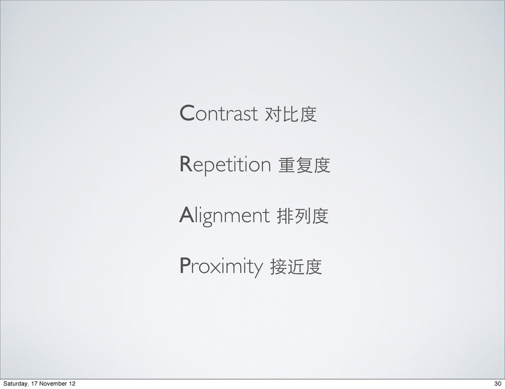 Contrast 对⽐比度 Repetition 重复度 Alignment 排列度 Prox...