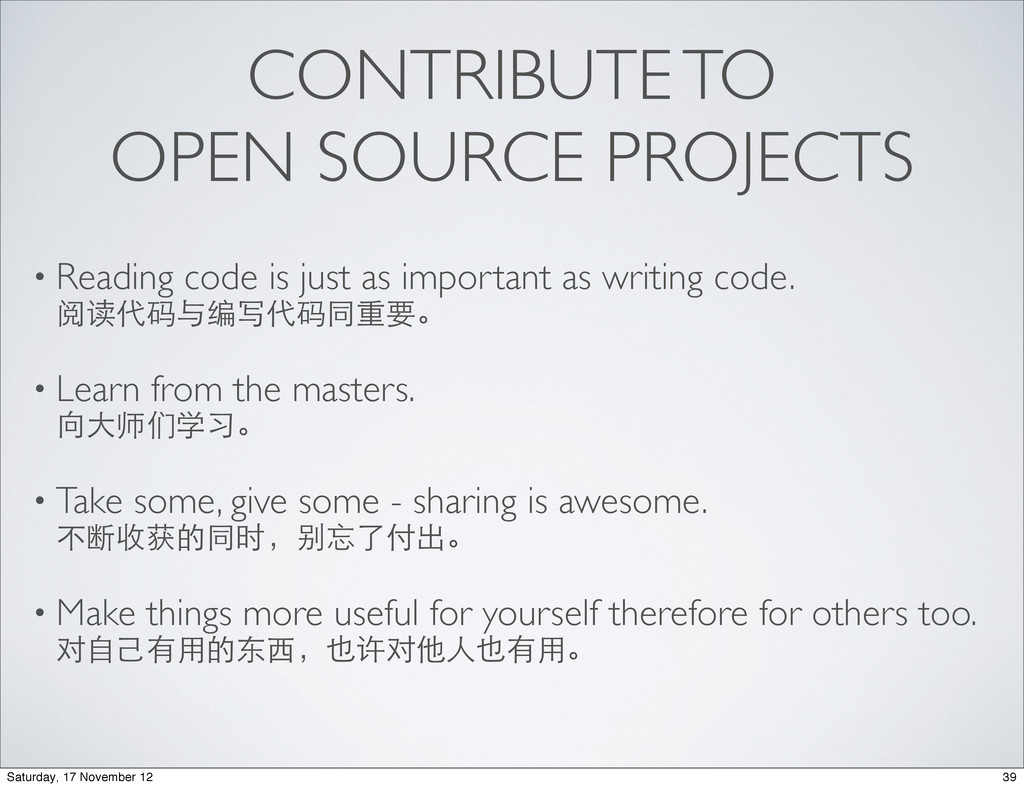 CONTRIBUTE TO OPEN SOURCE PROJECTS • Reading co...