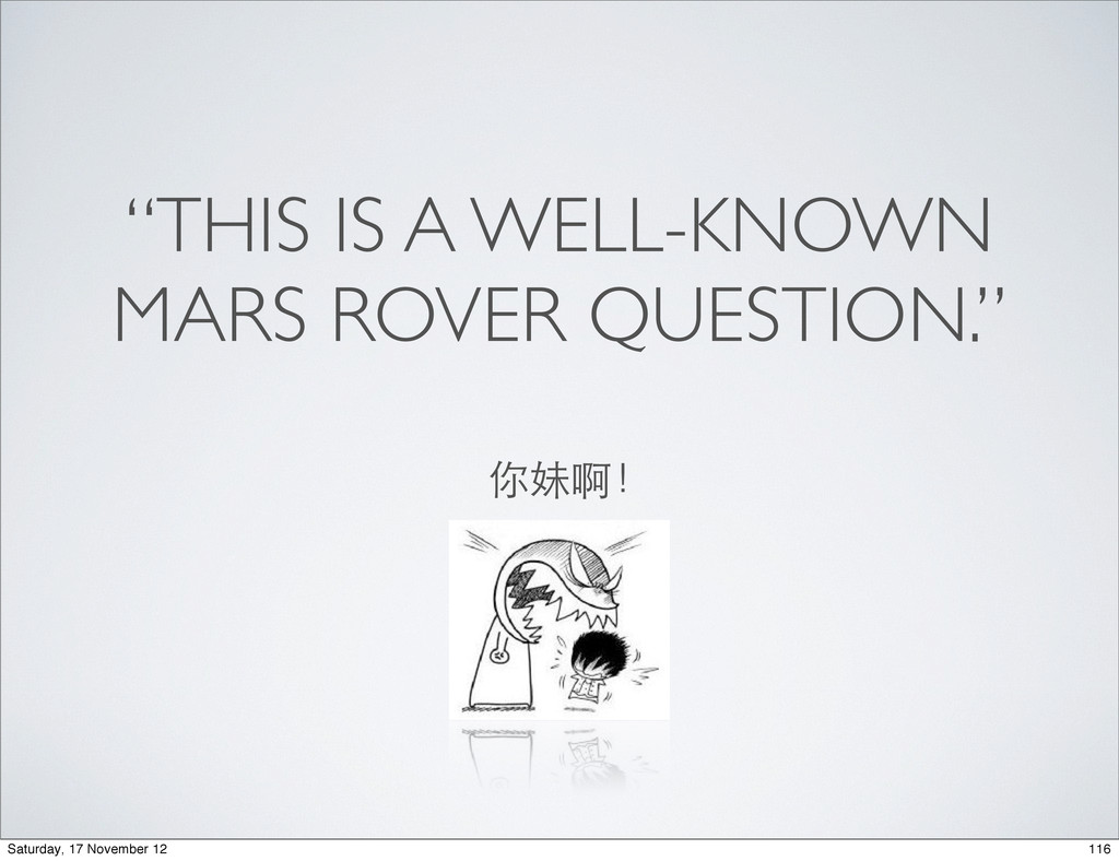 """THIS IS A WELL-KNOWN MARS ROVER QUESTION."" 你妹啊..."