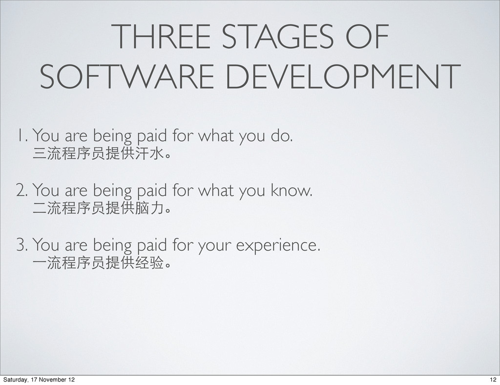 THREE STAGES OF SOFTWARE DEVELOPMENT 1. You are...
