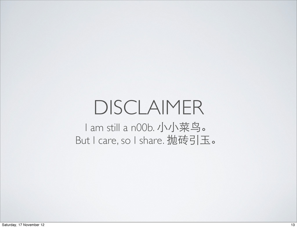 DISCLAIMER I am still a n00b. ⼩小⼩小菜⻦鸟。 But I ca...