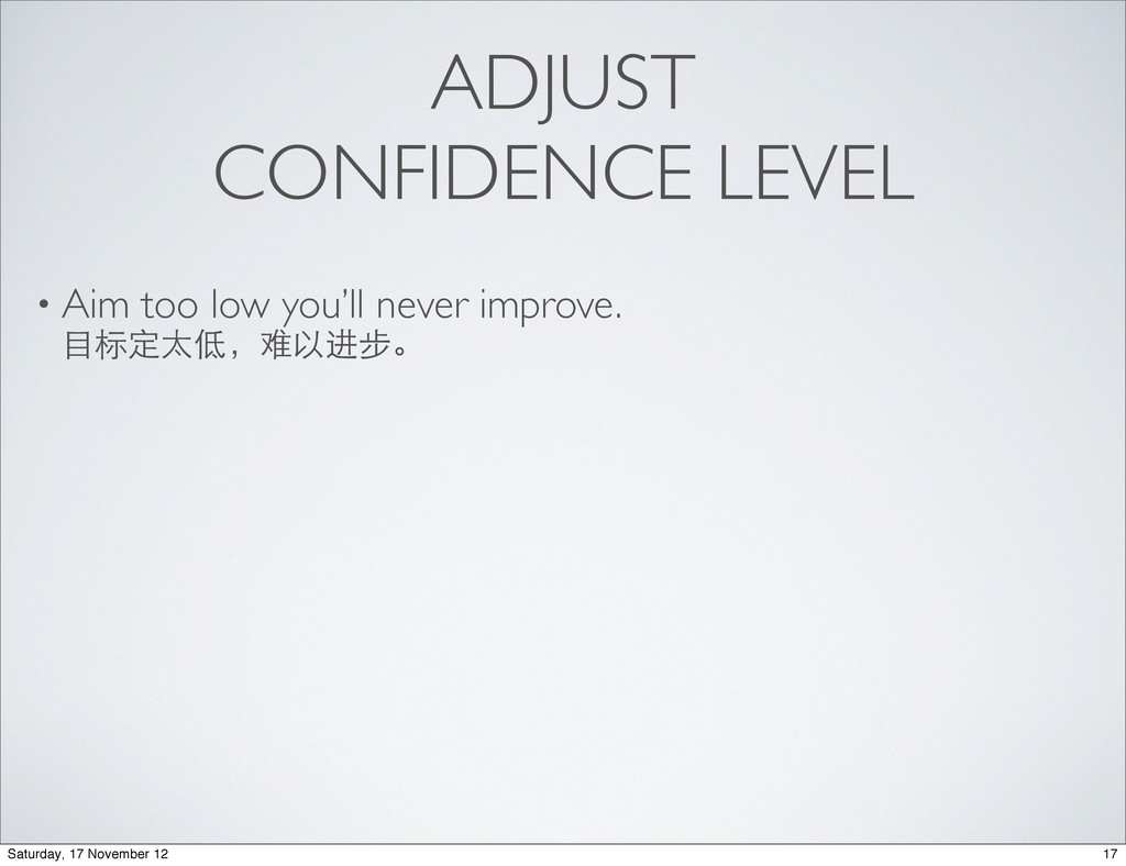 ADJUST CONFIDENCE LEVEL • Aim too low you'll ne...