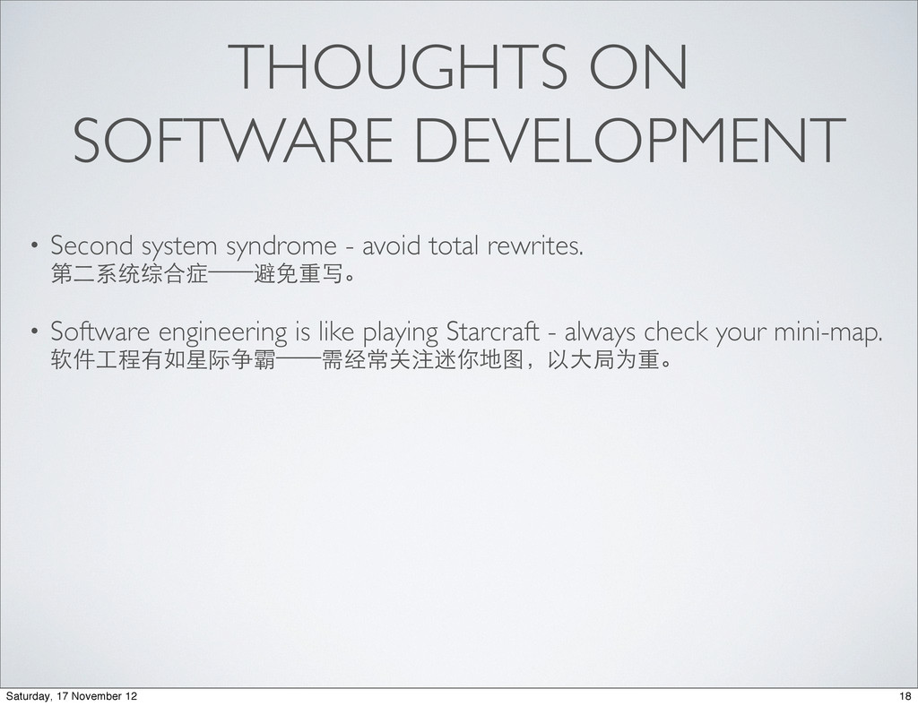 THOUGHTS ON SOFTWARE DEVELOPMENT • Second syste...