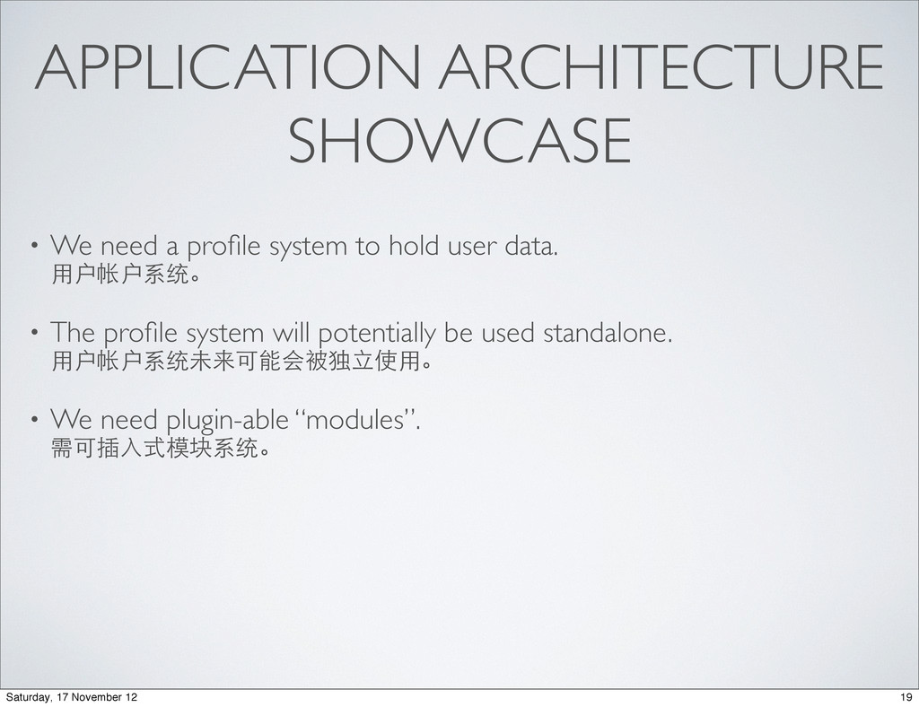 APPLICATION ARCHITECTURE SHOWCASE • We need a p...
