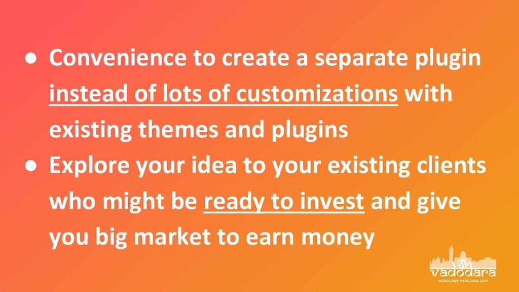 ● Convenience to create a separate plugin inste...