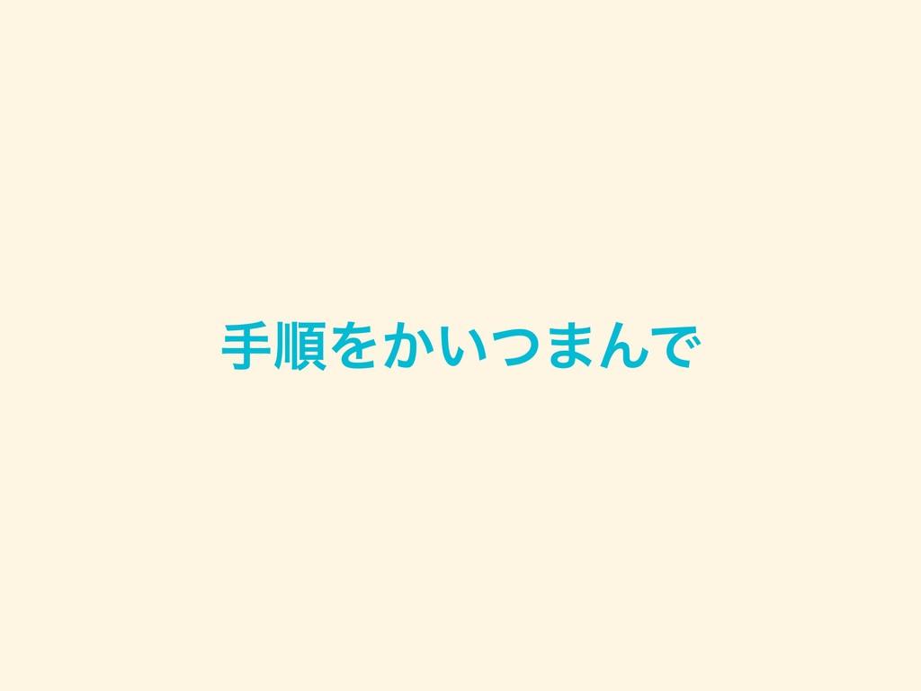 खॱΛ͔͍ͭ·ΜͰ