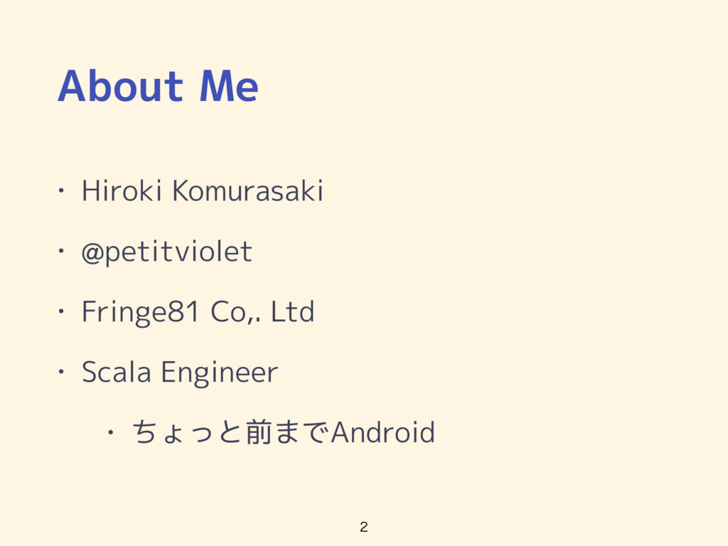 About Me • Hiroki Komurasaki • @petitviolet • F...